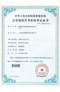 炫舞时代智能优德88官方网站登录控制系统