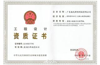 优德88官方网站登录设计甲级资质